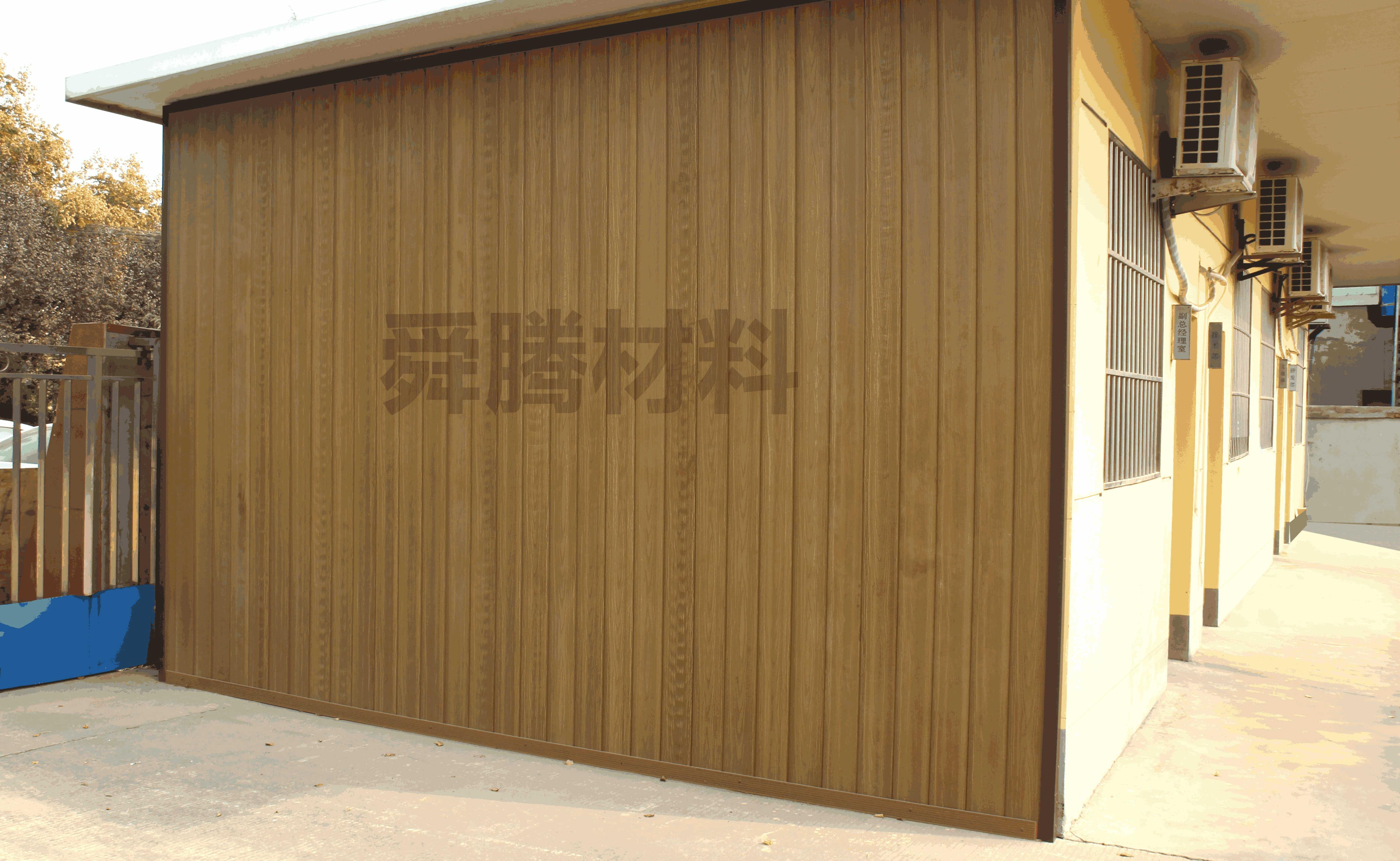 塑木外墙板