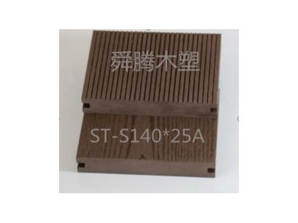 实心木塑地板(1)