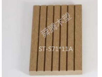 木塑桑拿板*