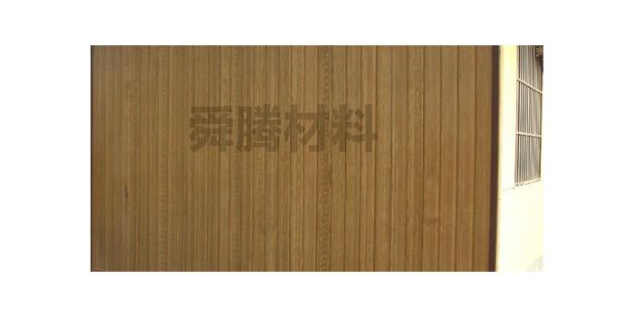 木塑墙板的优缺点